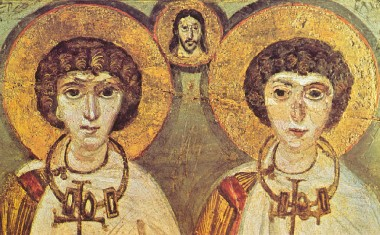 St Sergius and St Bacchus